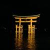 世界文化遺産の力は偉大か!?広島市・宮島の外国人観光客率に驚く