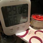 靴にカビが生えた事ある人必見!下駄箱に温度計・湿度計をつけよう